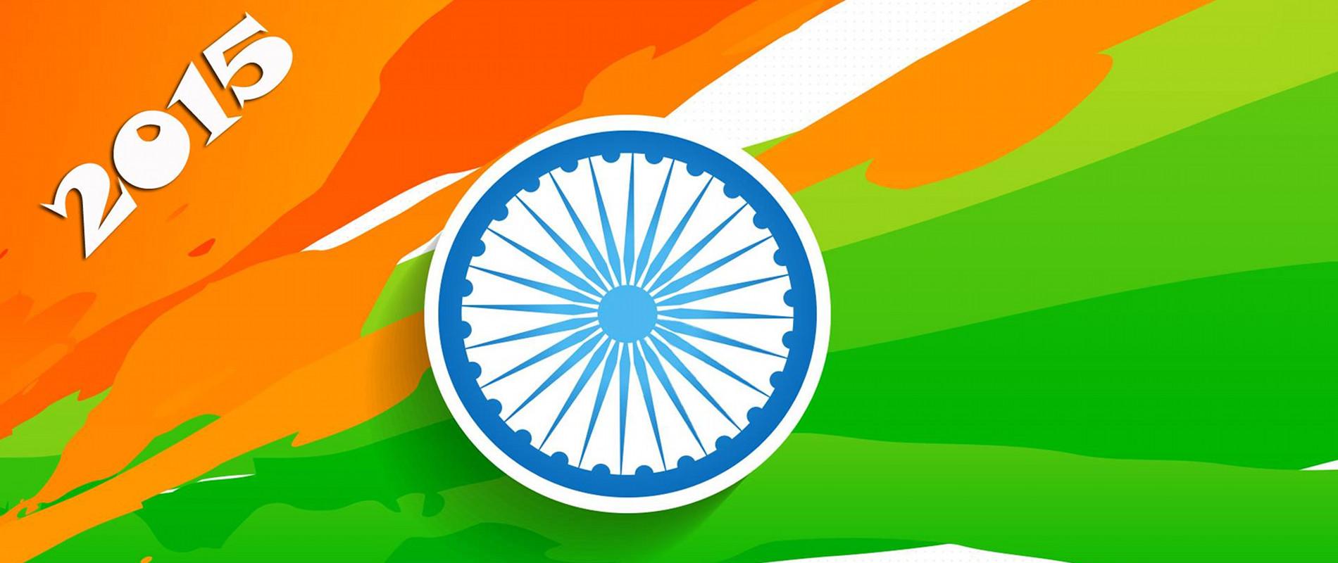 Fiche pays de l'Inde