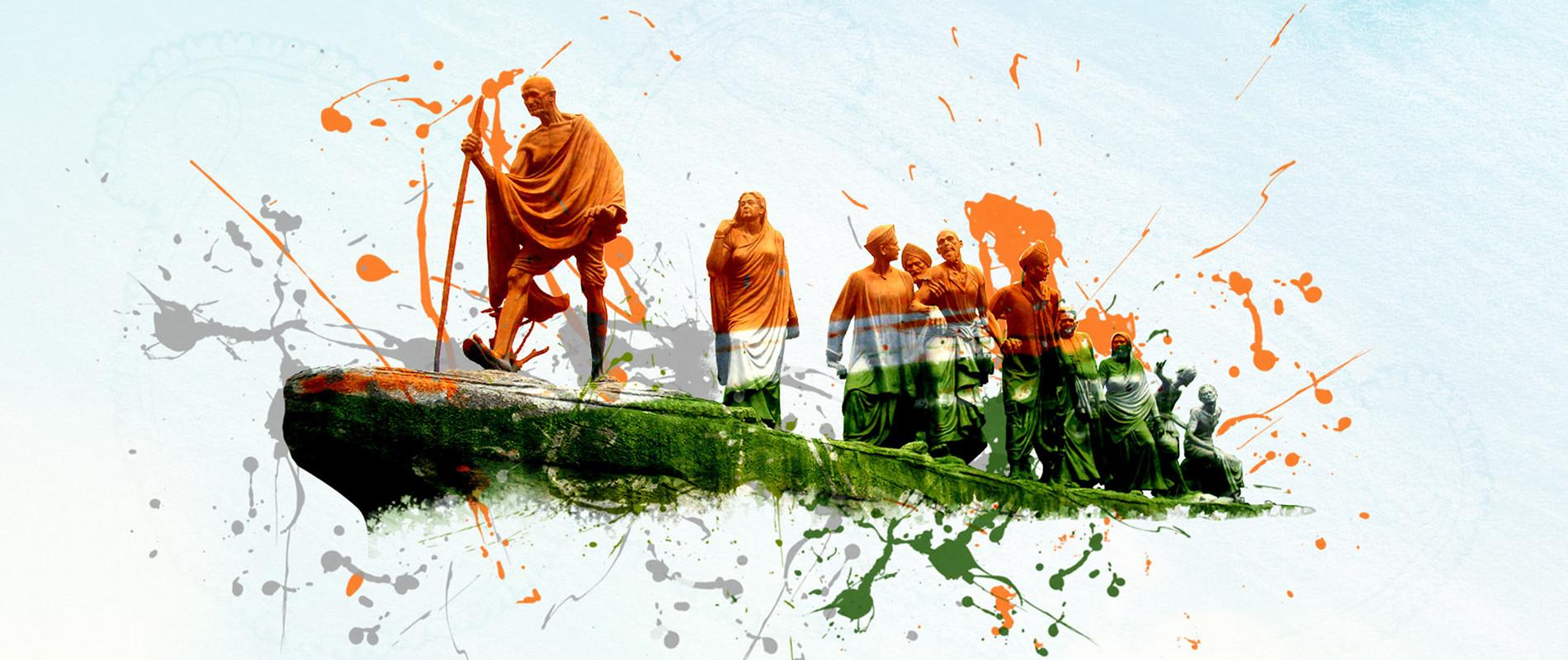 Contribution nationale de l'Inde